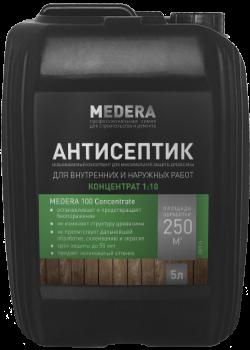Антисептик-консервант для максимальной защиты древесины - фото 6456
